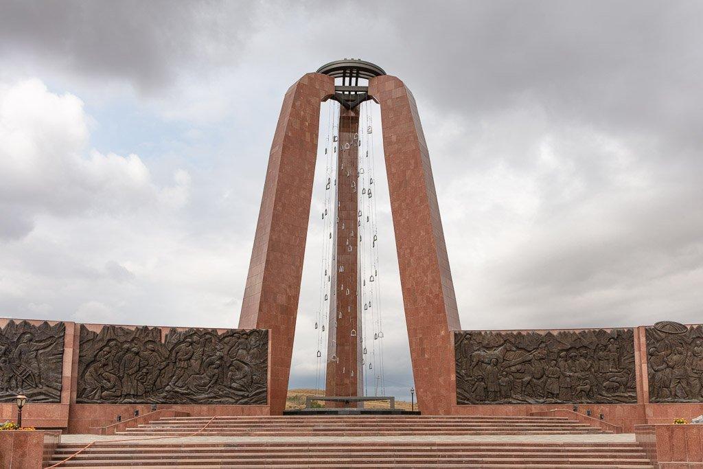Ata Beyit, Kyrgyzstan