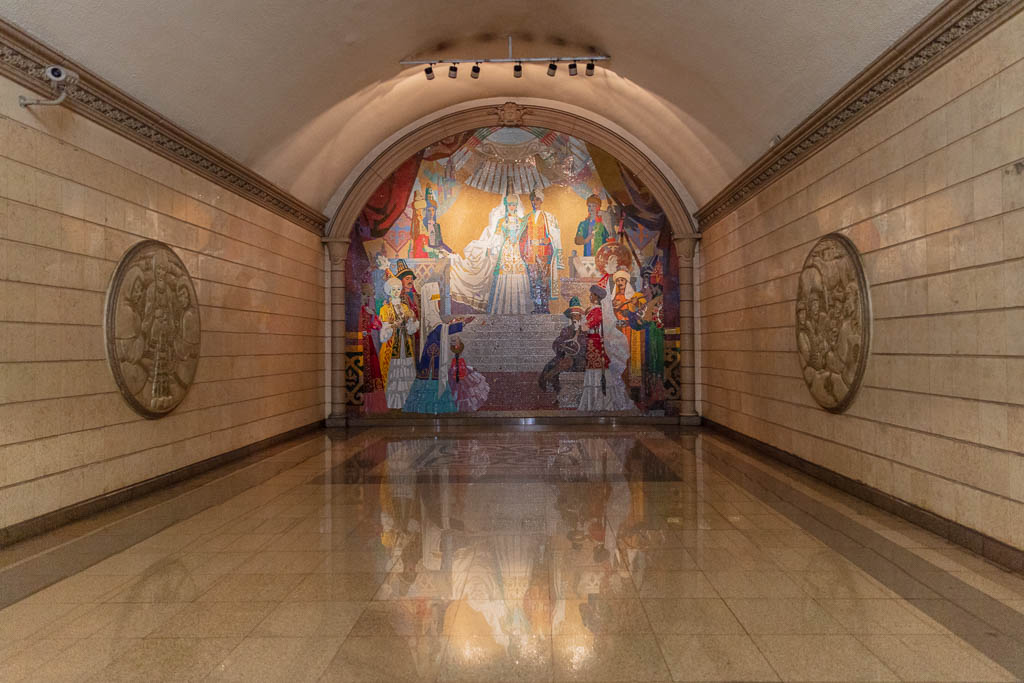 Auezov, Auezova, Auezov Metro station, Auezova Metro station, Almaty, Almaty, Kazakhstan, Almaty Metro