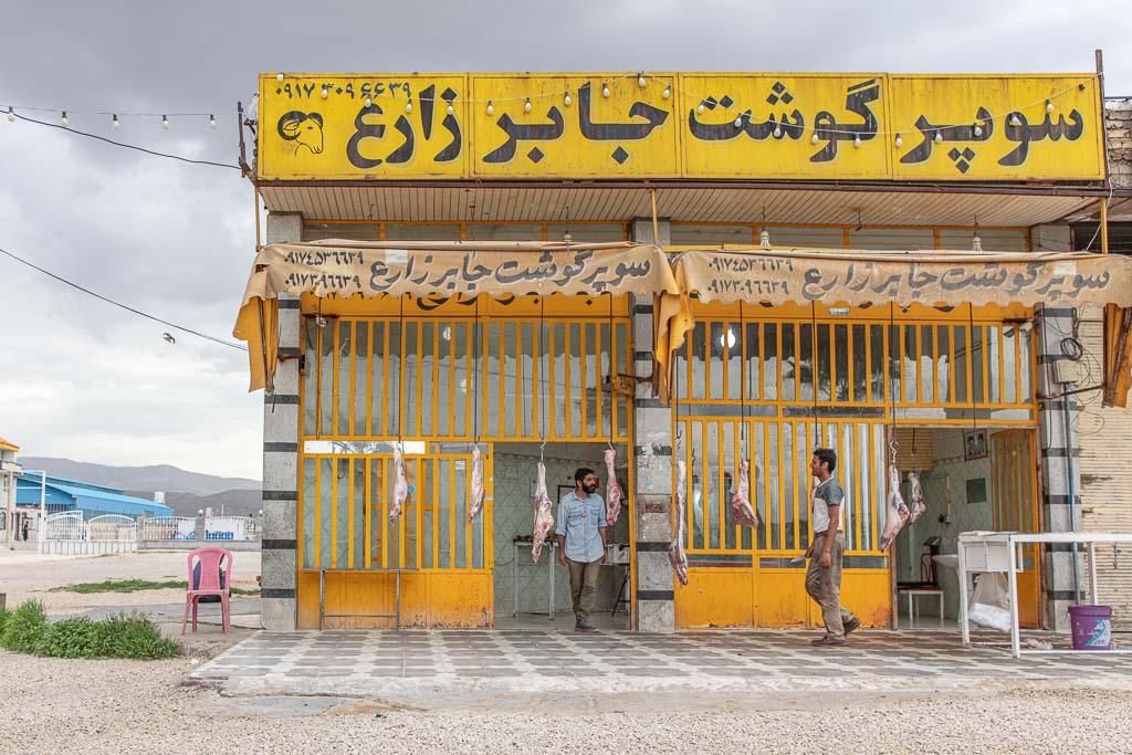 Shiraz, Fars, Iran, butcher shop, butcher shop iran, butcher shop shiraz