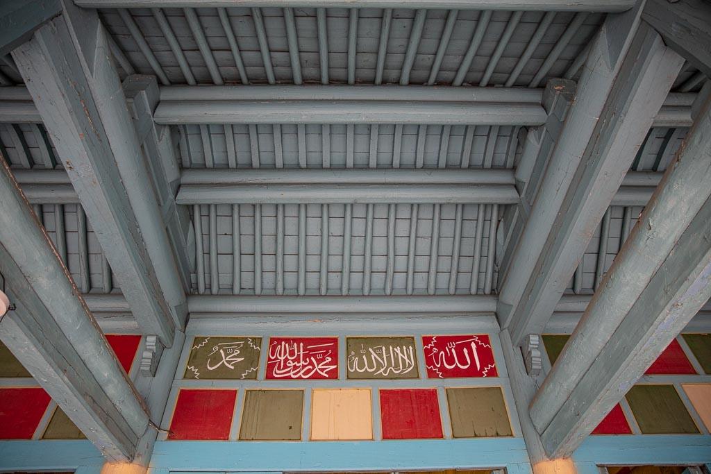 Dungan Mosque, Karakol, Kyrgyzstan