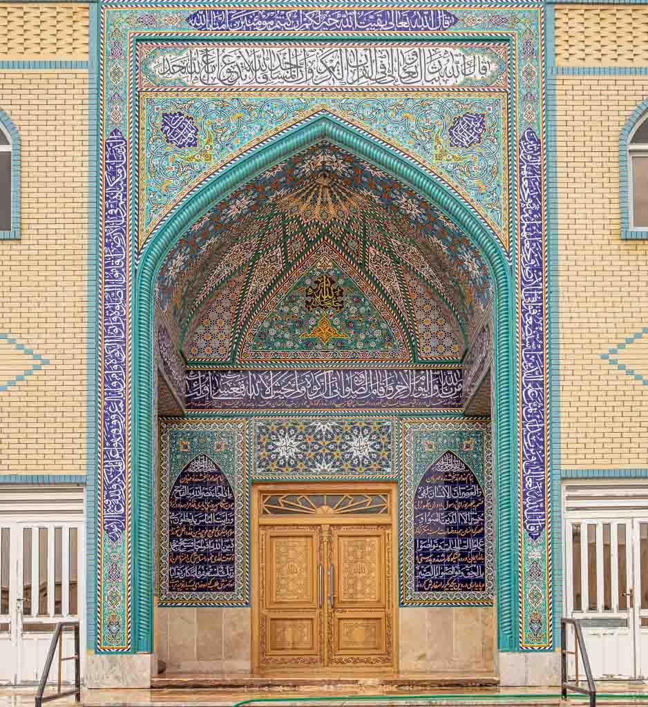 Hormuz Mosque, Hormuz Island, Iran