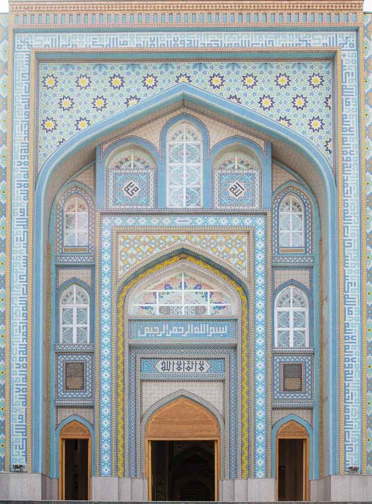 Mevlana Yakub Charki Mosque in Dushanbe, Mevlana Yakub Charki Mosque, mosque, Dushanbe, Tajikistan