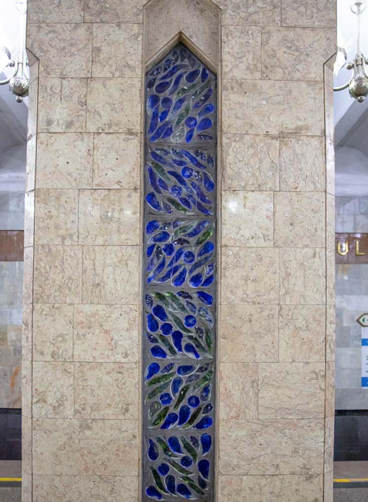 Abdulla Qodiri, Abdulla Qodiri Station, Tashkent Metro, Tashkent, Uzbekistan, Ozbekiston, Central, Asia, metro, subway, Uzbekistan metro, Uzbekistan metro,