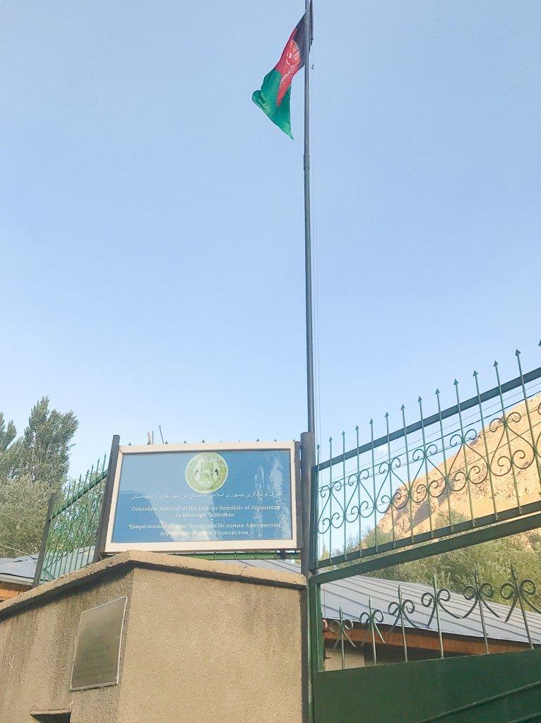 Afghanistan, Afghan consulate, Afghanistan consulate, Afghanistan consulate Khorog, Afghan consulate Khorog, how to get an Afghanistan visa, Afghanistan visa