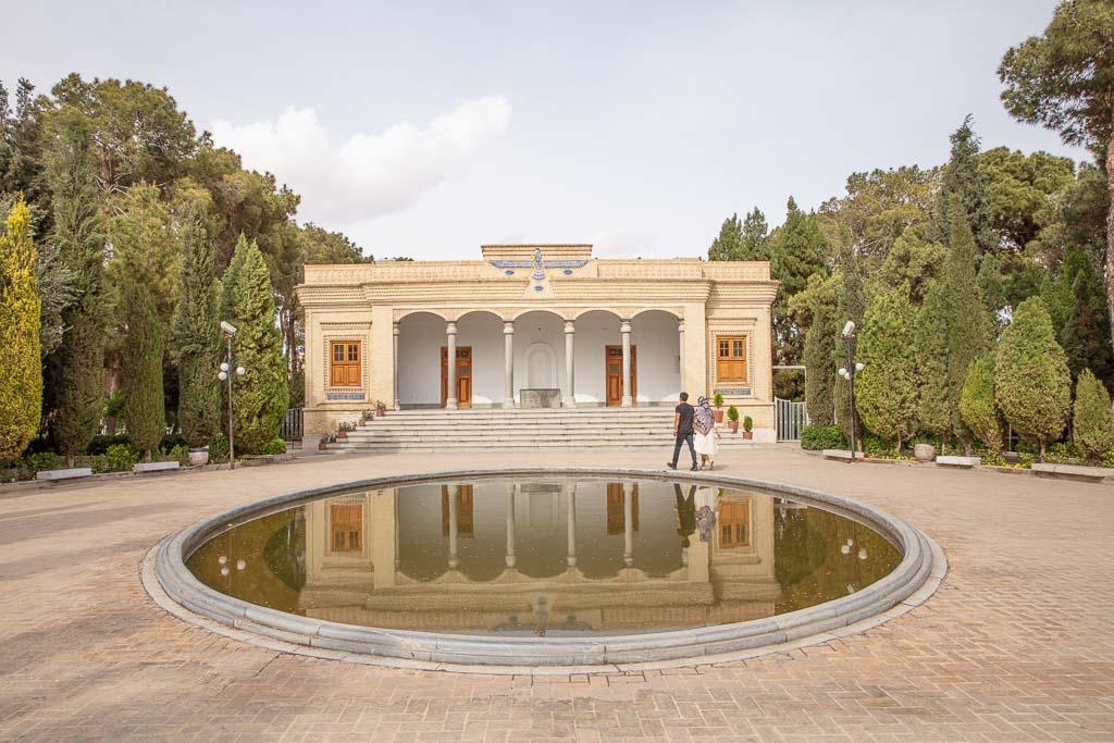 Ateshkadeh, Atashkadeh, Atesh Behram, Zoroastrian, Zoroastrianism, Yazd, Old City, Yazd Old City, Iran, Middle East, Persia