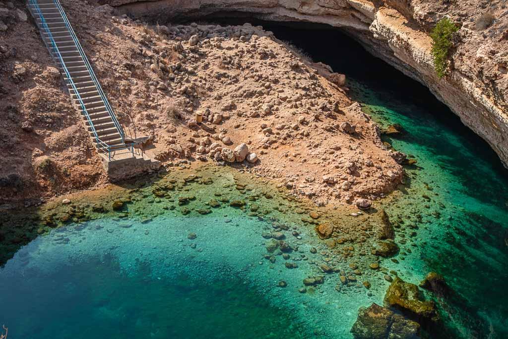 Bimmah Sinkhole, Bimmah, Bimmah Oman, Bimmah Sinkhole Oman, Oman Hawaiyat Najm Park, Hawaiyat Najm, Middle East