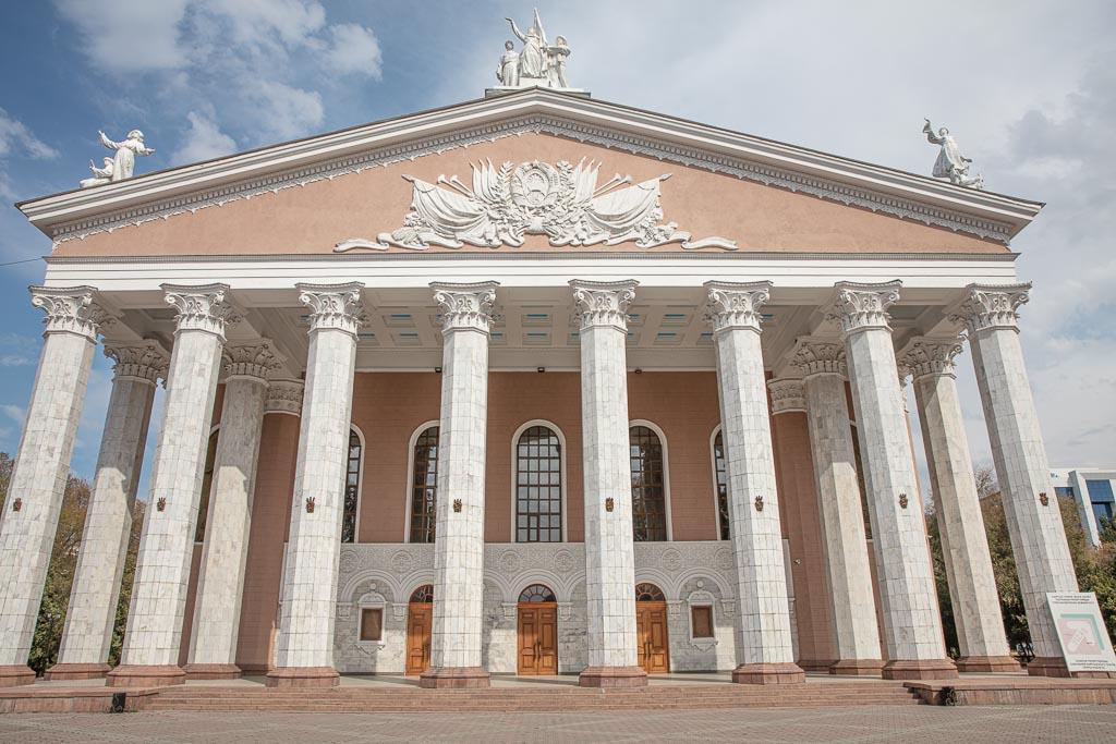 Bishkek Opera & Ballet Theatre, Bishkek, Kyrgyzstan, Bishkek, Chuy, Kyrgyzstan