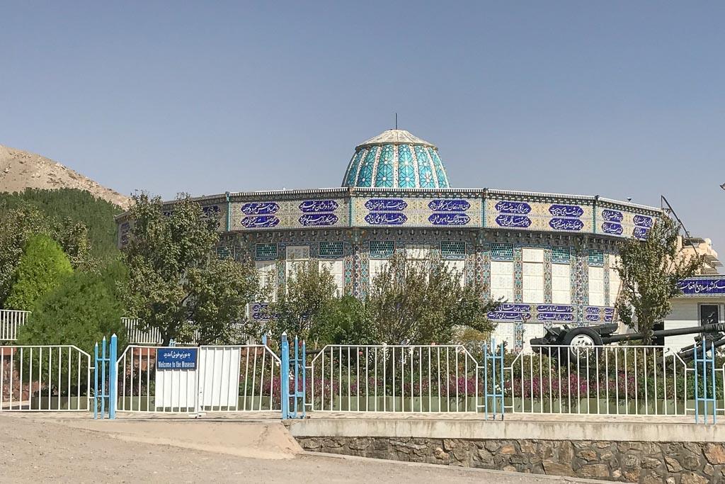 Afghan Civil War Museum, Herat, Afghanistan