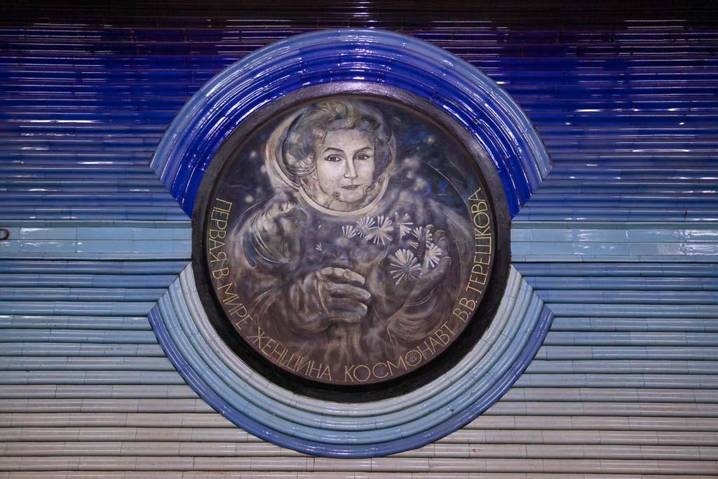 Kosmonavtlar, Kosmonavtlar Station, Tashkent Metro, Tashkent, Uzbekistan, Ozbekiston, Central, Asia, metro, subway, Uzbekistan metro, Uzbekistan metro, Valentina Tereshkova, first woman in space