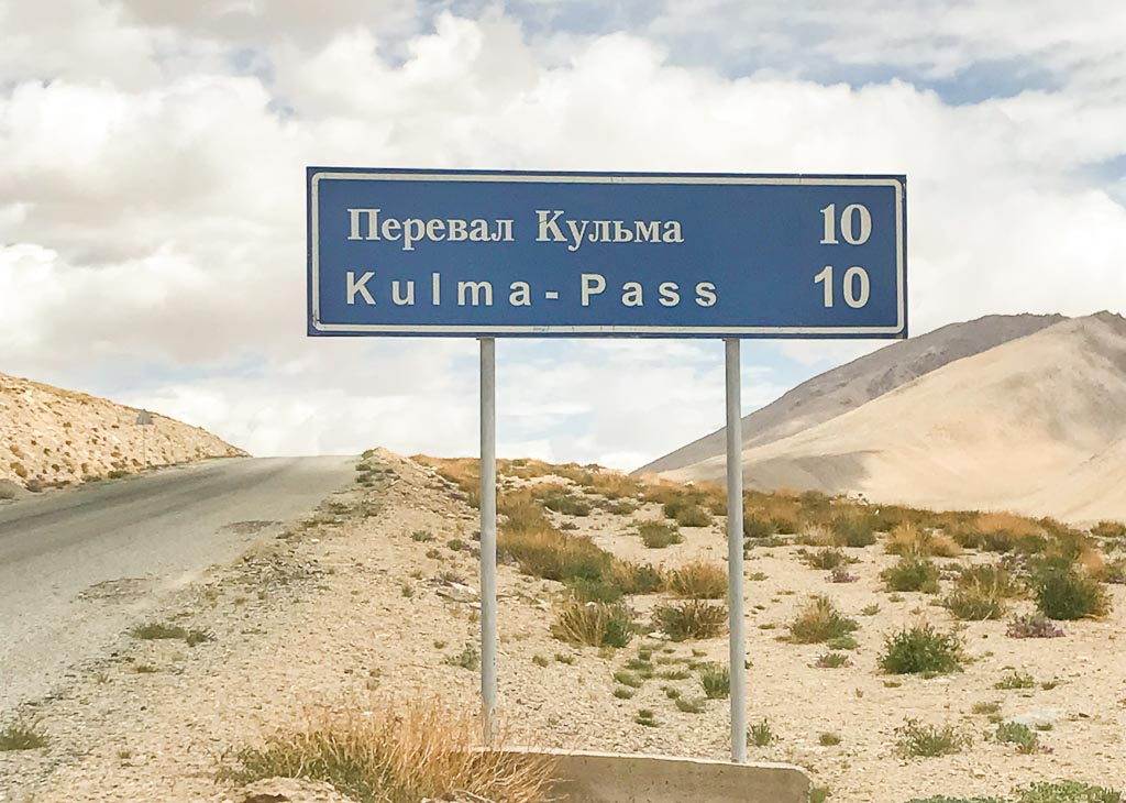 Qolma, Kulma, Kalasu, Karasu, Qolma Pass, Kulma Pass, Kalasu Pass, Karasu Pass, China Tajikistan, China Tajikistan border, China Tajikistan border crossing, central asia, Tajikistan
