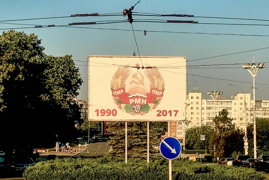 Transnistria Travel, Transnistria Travel Guide, Tiraspol, Tiraspol Transnistria, Transnistrian Ruble, PRB, Transnistria, Prisnistrovie, visit Transnistria, Moldova, Europe