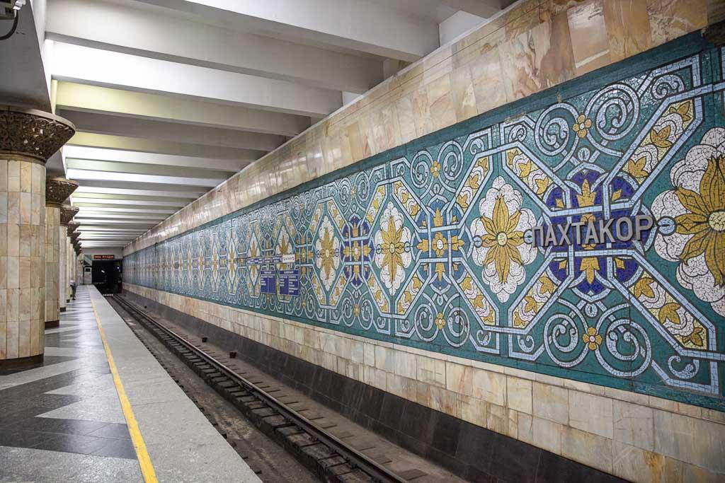 Pakhtakor, Pakhtakor Station, Tashkent Metro, Tashkent, Uzbekistan, Ozbekiston, Central, Asia, metro, subway, Uzbekistan metro, Uzbekistan metro