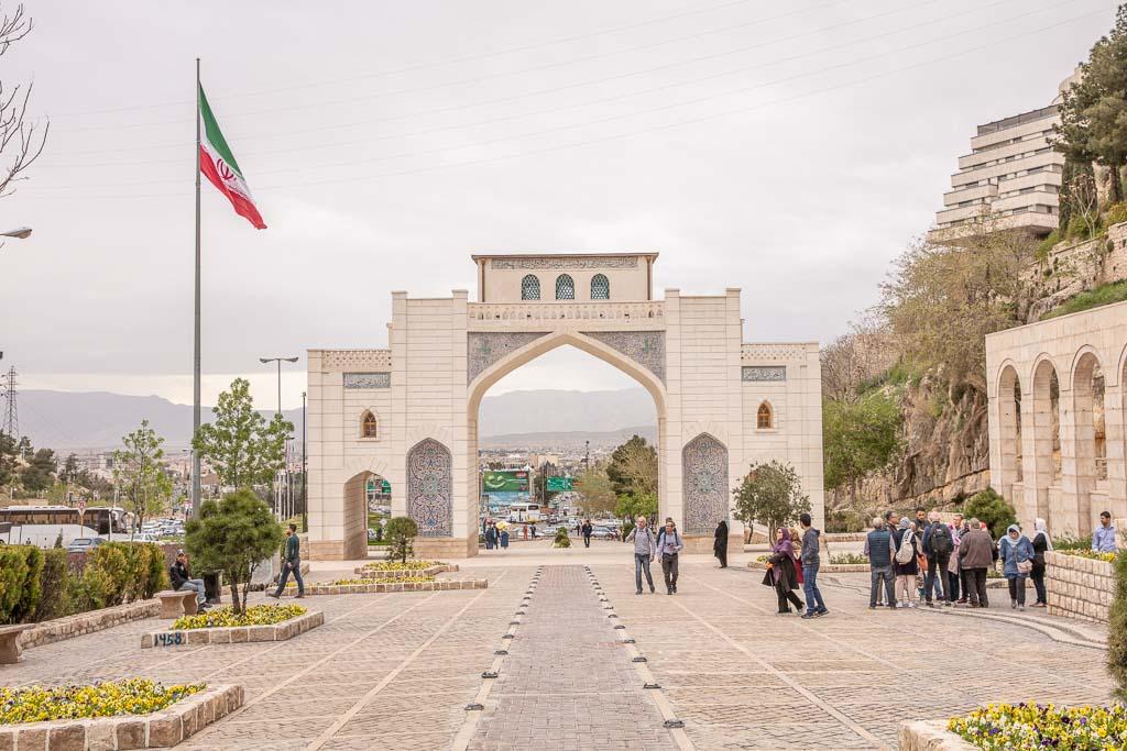 Quran Gate, Shiraz, Iran, Quran gate Iran, Darvazaeh e Quran