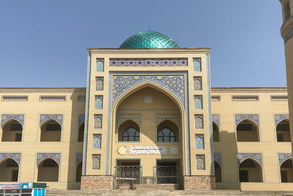 Sheikh Massal ad Din Complex, Khujand, Tajikistan, Sheikh Musilhiddin, Shiekh Musil ad Din