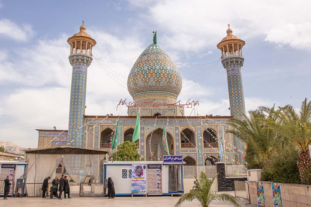 Shrine of Imamzadeh Ali Ibn e Hamze, Shiraz, Fars, Pars, Iran