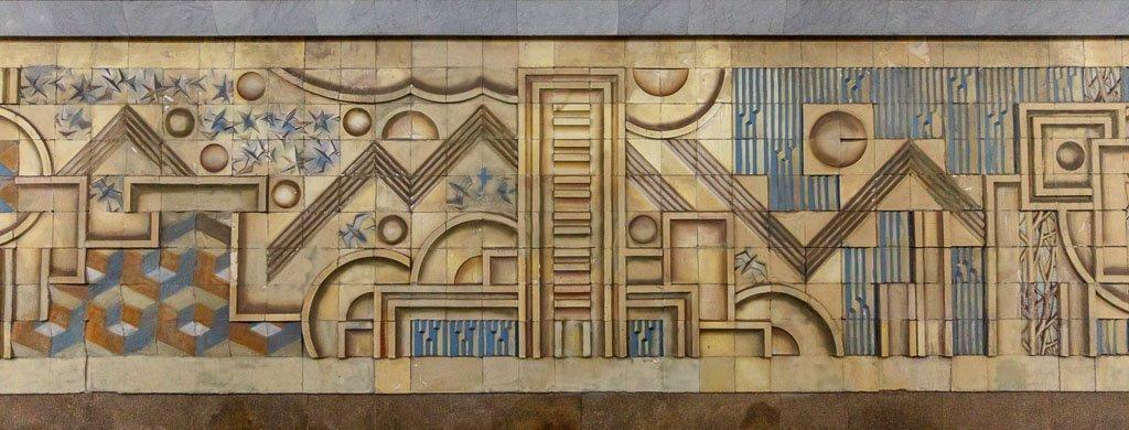 Tinchlik, Tinchlik Station, Tashkent Metro, Tashkent, Uzbekistan, Ozbekiston, Central, Asia, metro, subway, Uzbekistan metro, Uzbekistan metro