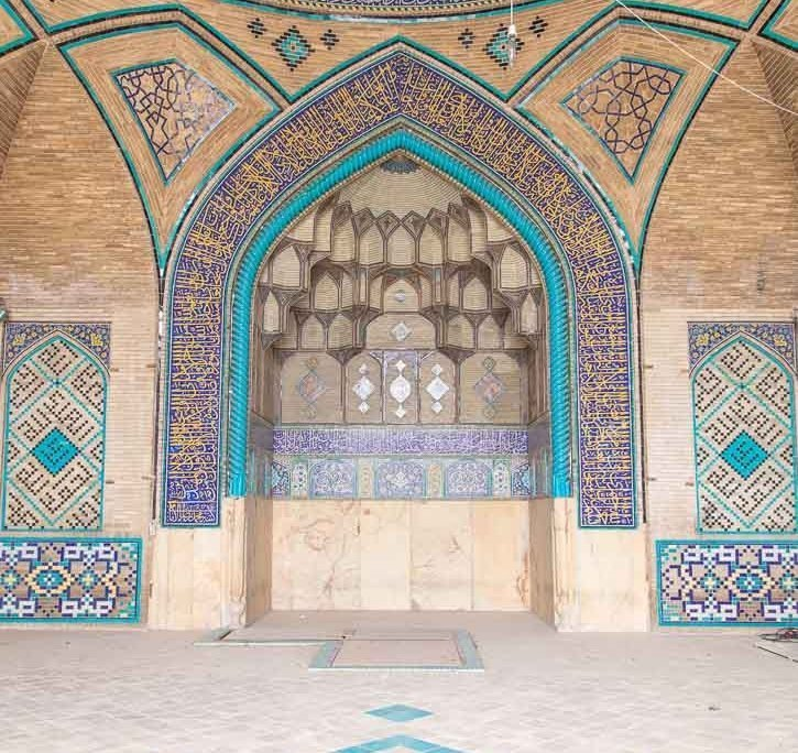 Hakim, Hakim Mosque, Hakim Mosque Esfahan, Esfahan, Esfahan, Isfahan, Persia, Iran