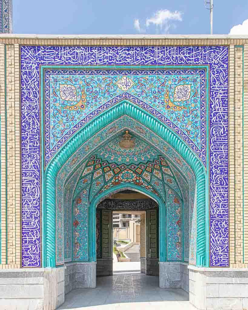 Khorramshahr Mosque, Khorramshahr Mosque Tehran, Talaghani Park, Tehran, Iran