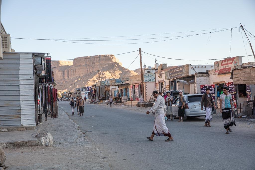 Tamlah, Tamlah Yemen, Wadi Doan, Wadi Hadhramaut, Hadhramaut, Yemen
