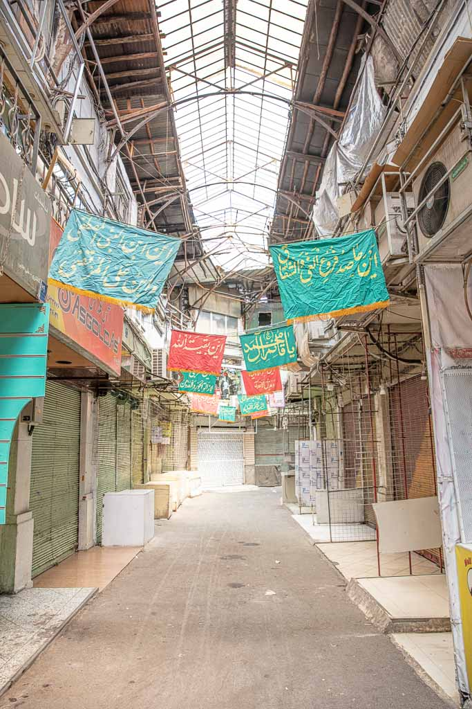 Grand Bazaar, Tehran Grand Bazaar, Tehran, Iran