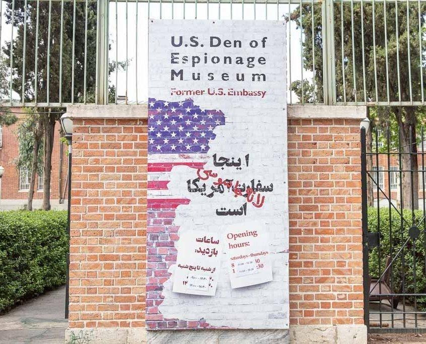 US Den of Espionage, Former US embassy, former US embassy Tehran, former US embassy Iran, Tehran, Iran