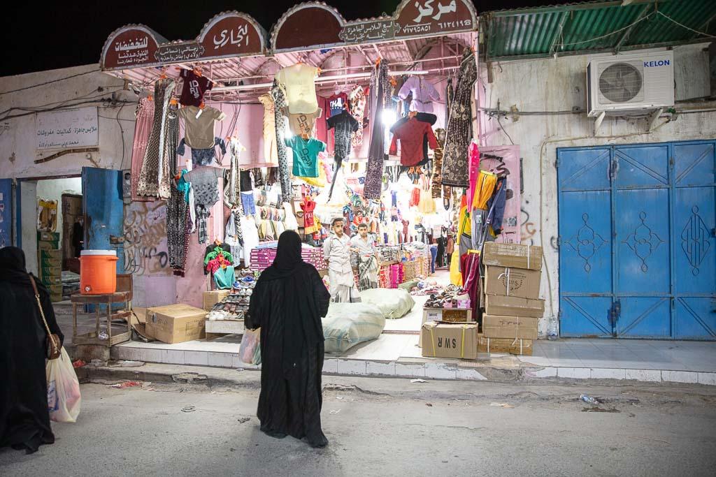 Yemen, al Ghaydeh, al Ghaydeh souq, Arabia, Middle East, Al Mahrah, Mahrah