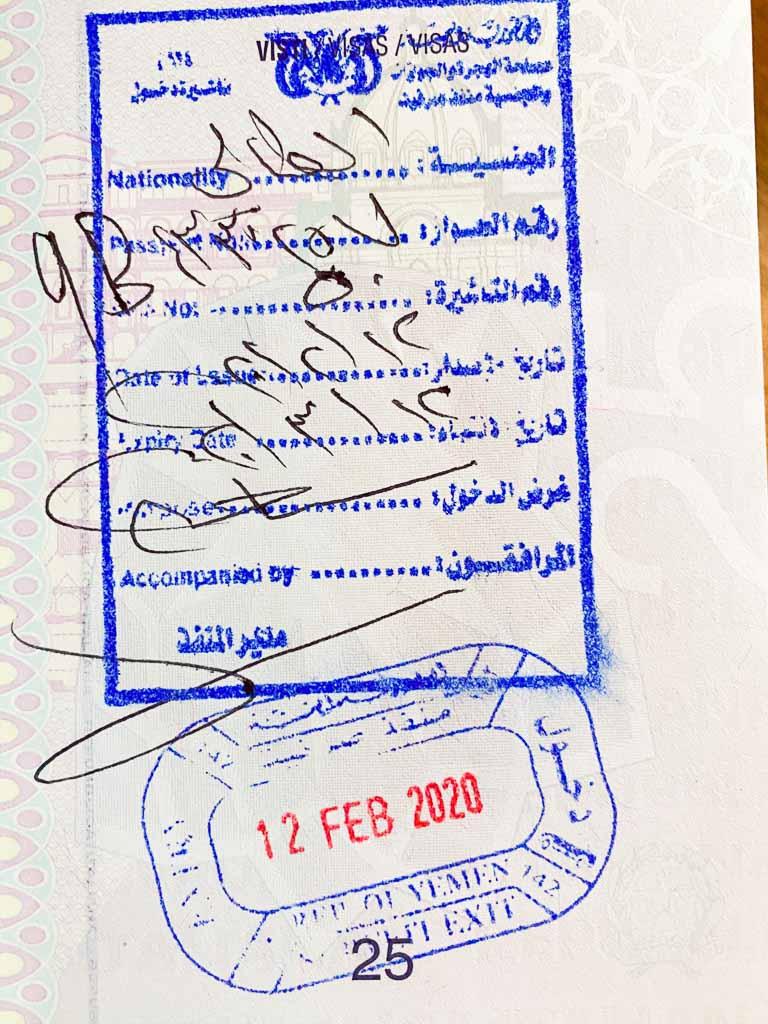 Yemen-Oman border, Yemen Oman border, Yemen-Oman border crossing, Yemen Oman border crossing, Yemeni visa, Yemeni visa stamp, Yemen visa, Yemen stamp, Yemen visa stamp