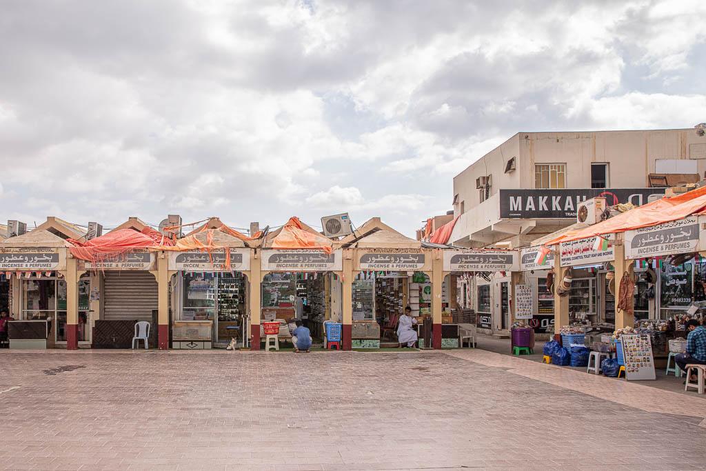 Husn Souk, Husn Souq, Salalah Souk, Salalah Souq, Salalah, Dhofar, Oman