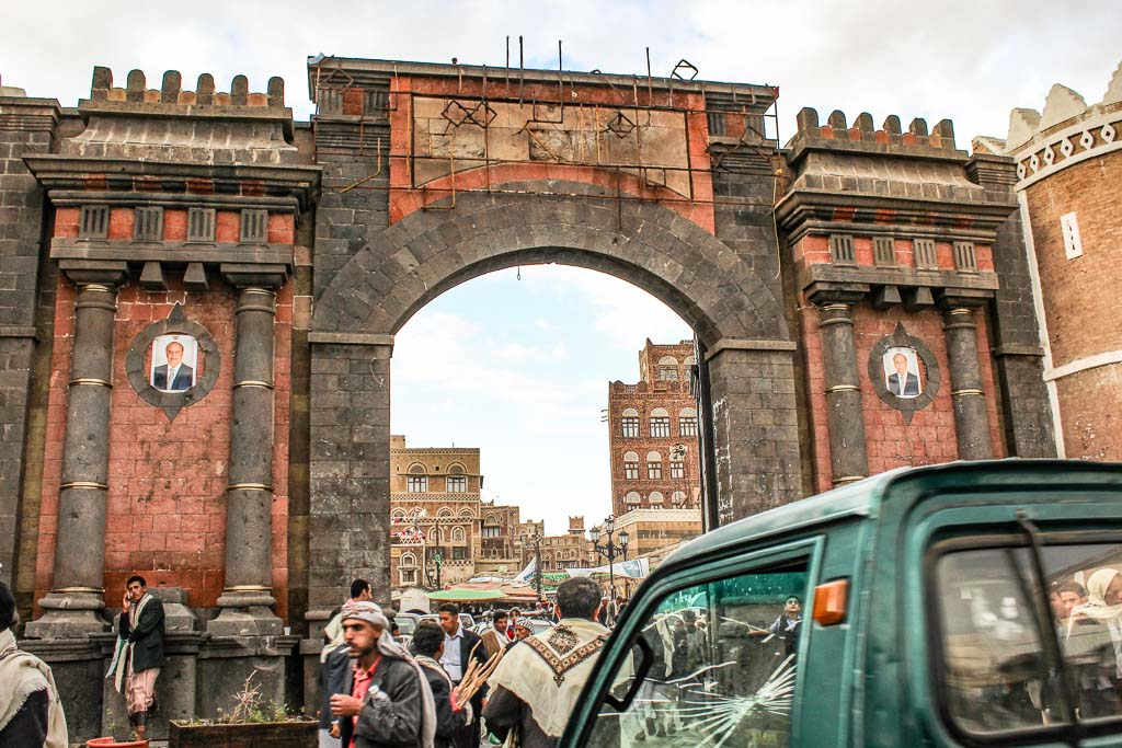 Bab al Yemen, Old Sana'a, Sana'a, Yemen