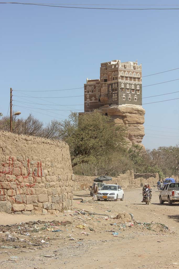 Dar al Hajar, Wadi Dhar, Sana'a, Yemen
