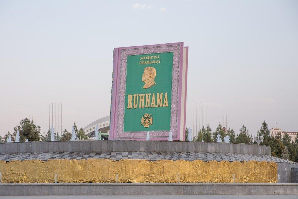 Ruhnama, Independence Park, Independence Park Ashgabat, Ashgabat, Turkmenistan