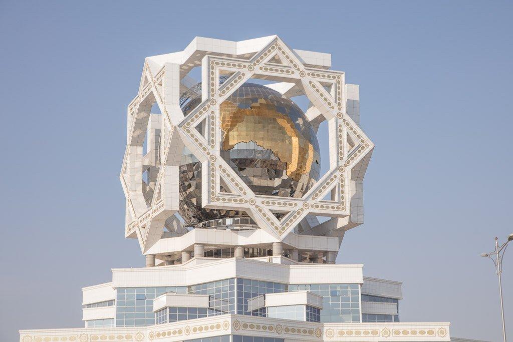 Wedding Palace, Ashgabat Wedding Palace, Ashgabat, Turkmenistan